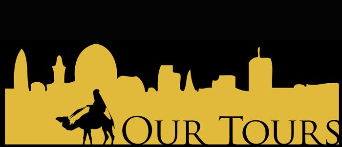 yosher_logo_dark_Tours